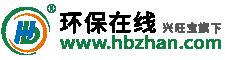 中國betway必威體育app官網在線,www.hbzhan.com