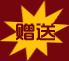P-MEC China 2018